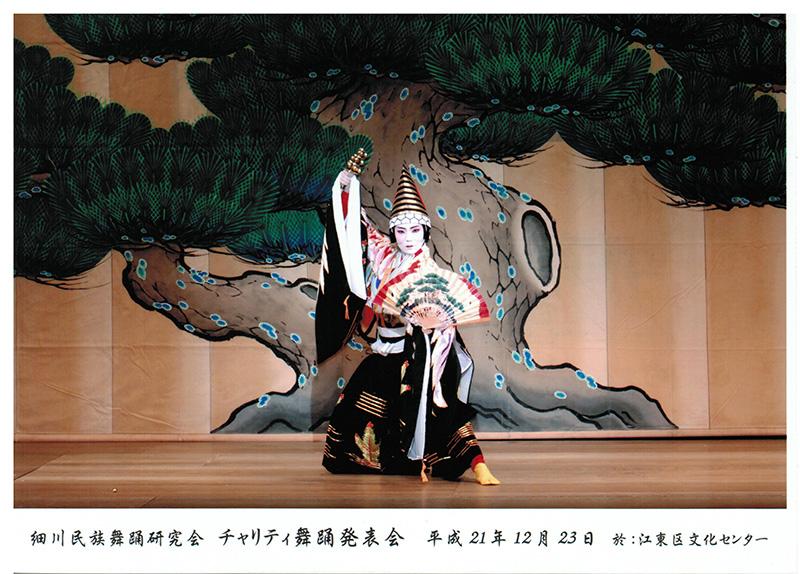 平成21年江東区文化センター