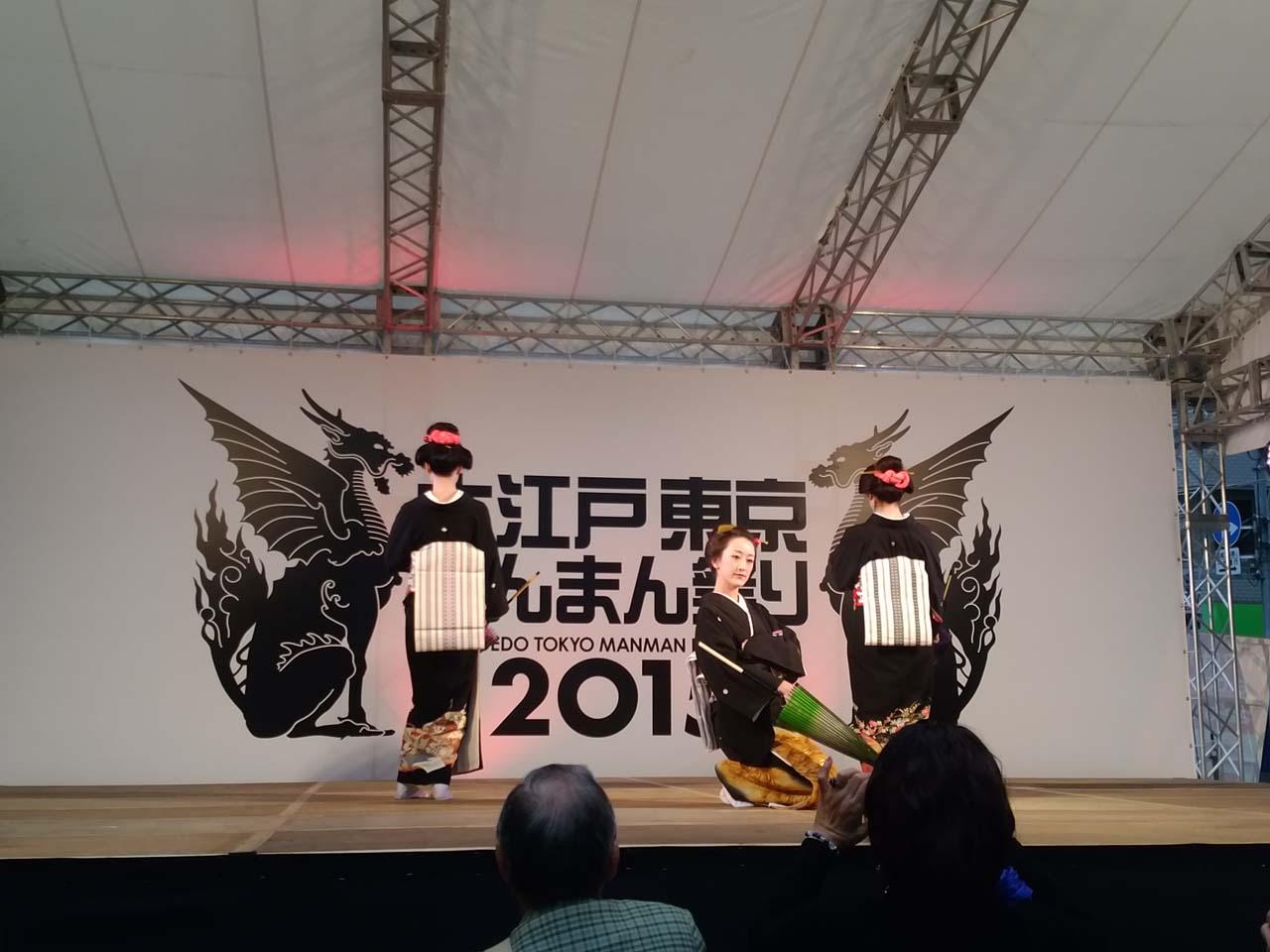 11/7  大江戸東京まんまん祭り2015