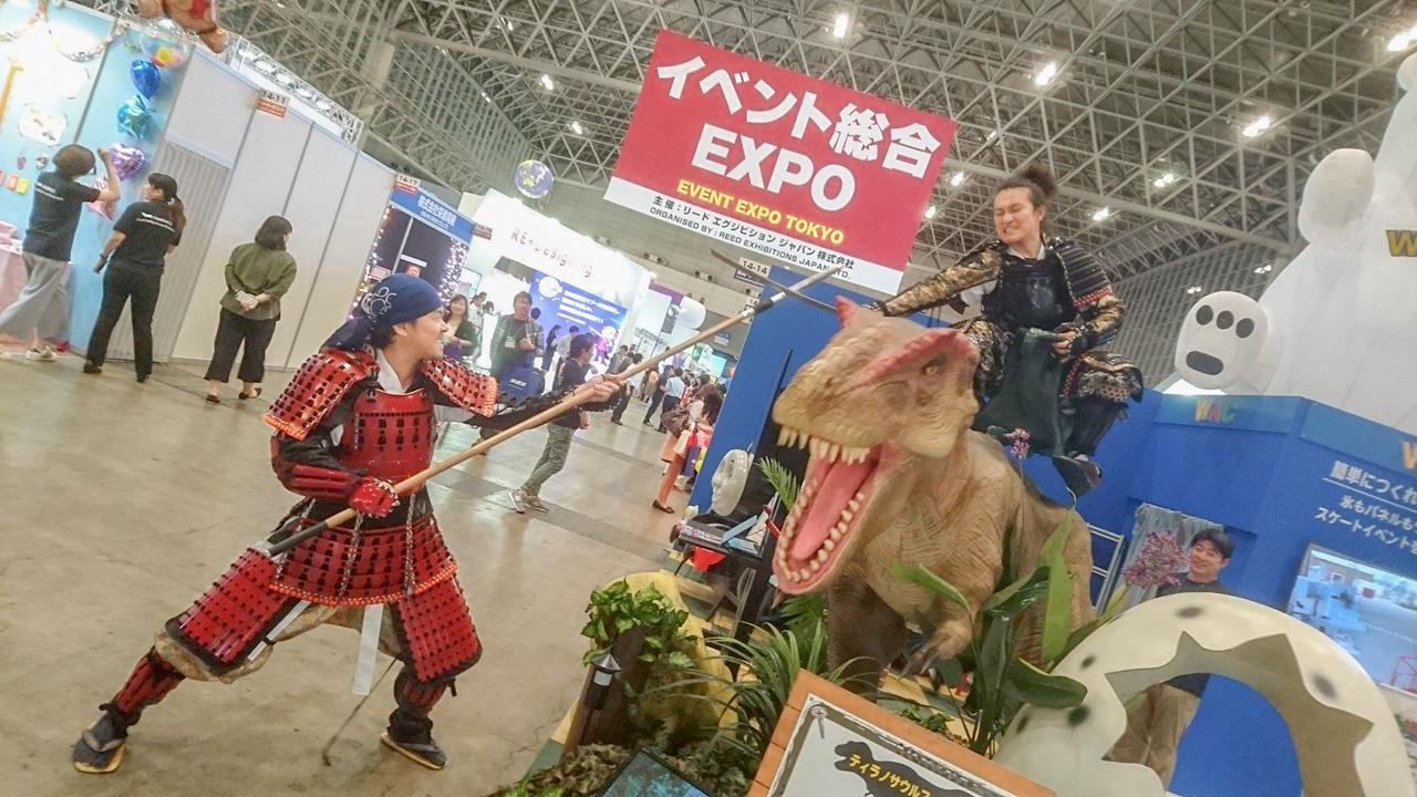 2017.5/31「イベント総合EXPO in 幕張メッセ」